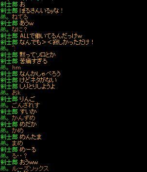 1_20120307180158.jpg