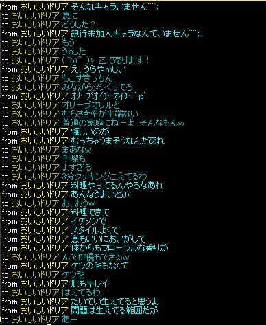 1_20120310132154.jpg