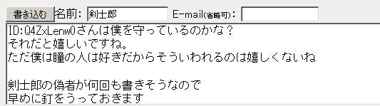 2012y03m13d_150739701.jpg