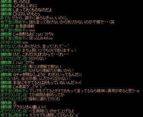 2_20120228191829.jpg
