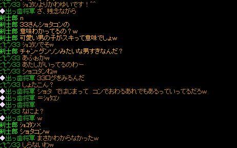 2_20120303114007.jpg