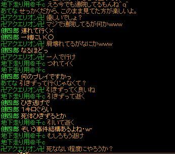 3_20120228191829.jpg