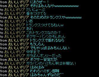 3_20120310132154.jpg
