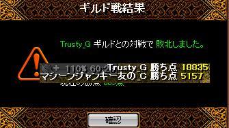 3_20120928201242.jpg
