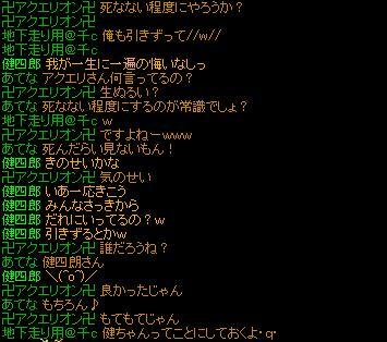 4_20120228191829.jpg