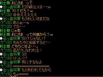 4_20120303114007.jpg