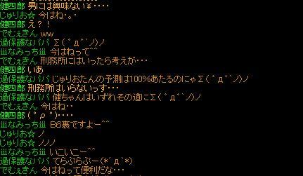 4_20120307174159.jpg