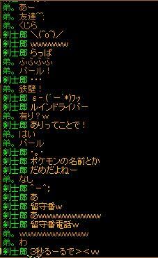 4_20120307180157.jpg