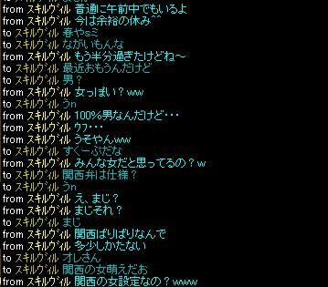4_20120310132154.jpg