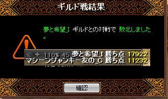 4_20120928201242.jpg