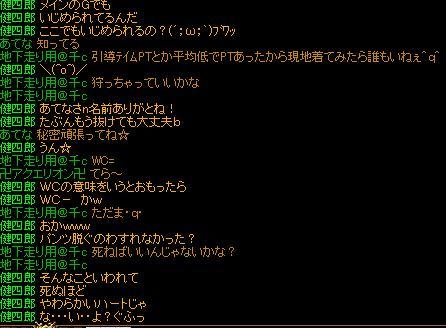 5_20120228191829.jpg