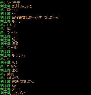 5_20120307180157.jpg