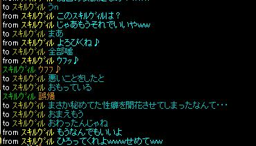 5_20120310132154.jpg