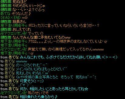 6_20120228191958.jpg