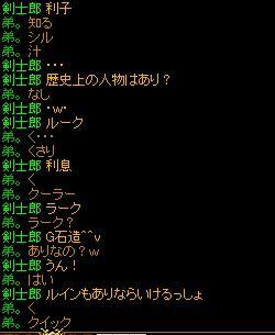 6_20120307180157.jpg