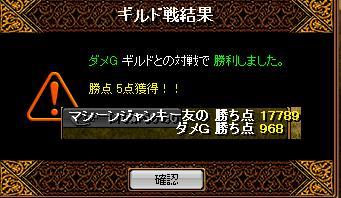 6_20120609101259.jpg
