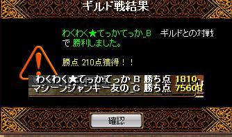 6_20120928201241.jpg