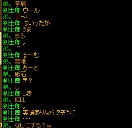 7_20120307180417.jpg