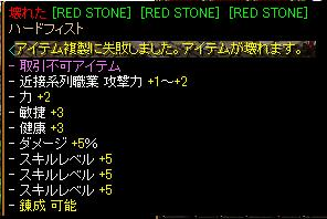7_20120609101555.jpg