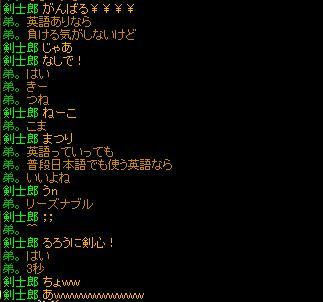 8_20120307180417.jpg