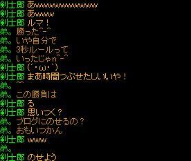 9_20120307180417.jpg