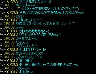 CROUS.jpg