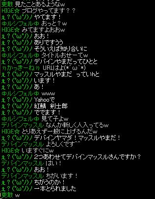 G2_20120228191854.jpg