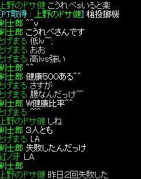 GDb2.jpg