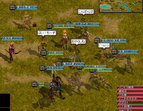 GV_20120228191446.jpg