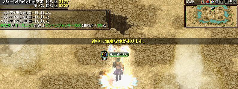 Gv3_20120310132009.jpg