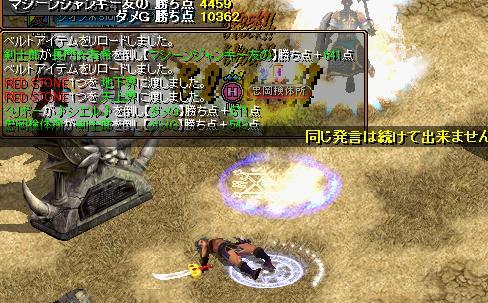 Gv4_20120310132008.jpg