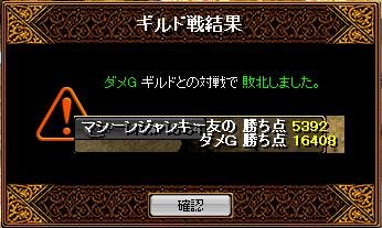 Gv7_20120310132154.jpg