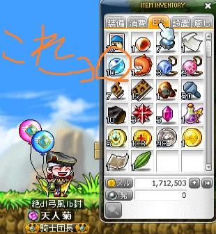 bandicam 2012-01-23 17-35-31-041