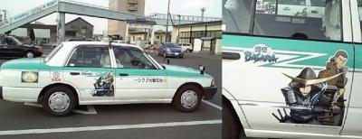 BASARAタクシー