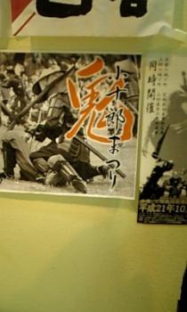 白石蔵王駅3