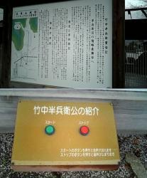 菁莪記念館02