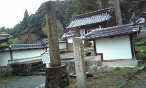 竹中氏陣屋跡06