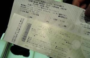 091205キセキの誕生日_チケット