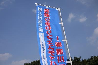 P1220073.jpg
