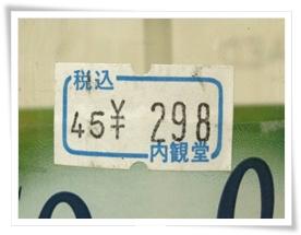 DSCF9981-.jpg