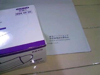 20091119224100