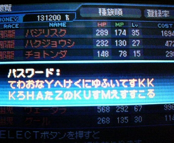 変換 ~ P1002177