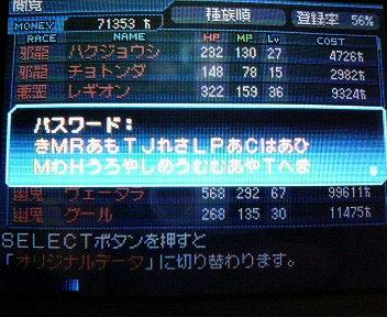 変換 ~ P1002180