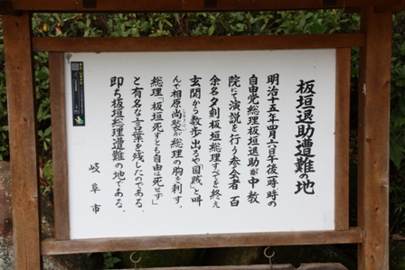 2011_06_26 (28)