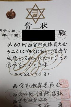 2011_07_03t (2)