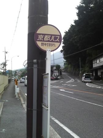 2011_07_16 (65)