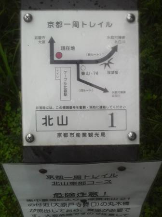 2011_08_27 (2)