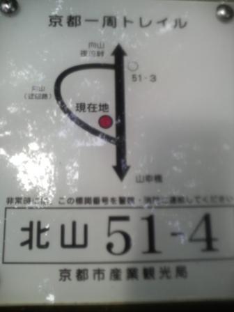 2011_08_27 (6)