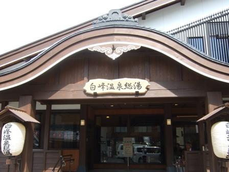 2011_08_14 (38)