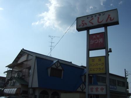 2011_08_14 (40)